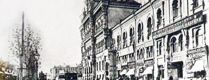 Конференц-зал Политехнический Музей is one of Закладки IZI.travel.