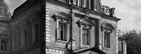 Палаты Аверкия Кириллова is one of Закладки IZI.travel.