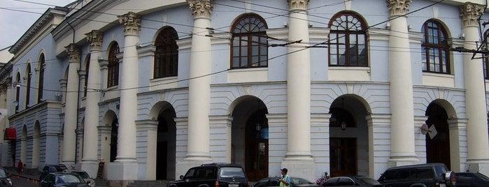 Старый Гостиный Двор (Выставочный археологический комплекс) is one of Закладки IZI.travel.
