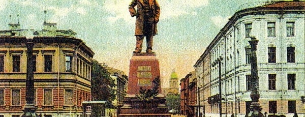 Санкт-Петербургская государственная консерватория им. Н. А. Римского-Корсакова is one of Закладки IZI.travel.