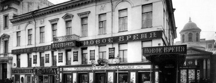 Невский просп., 40 is one of Закладки IZI.travel.