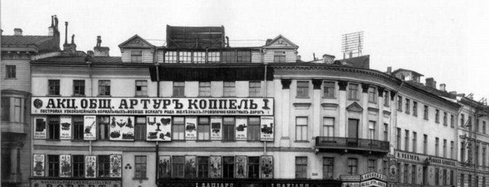 Невский просп., 1 is one of Закладки IZI.travel.