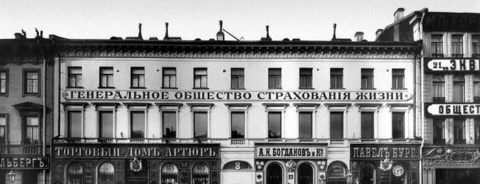 Салон Буре is one of Закладки IZI.travel.