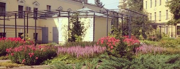 Ботанический сад is one of Закладки IZI.travel.