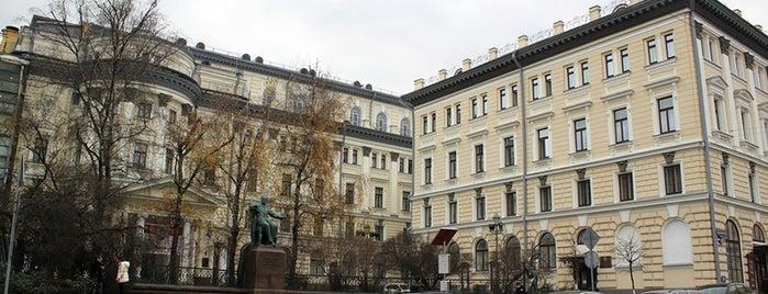 Московская государственная консерватория им. П. И. Чайковского is one of Закладки IZI.travel.