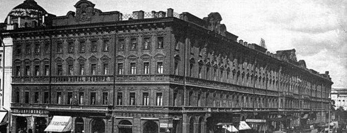 Гранд Отель Европа is one of Закладки IZI.travel.
