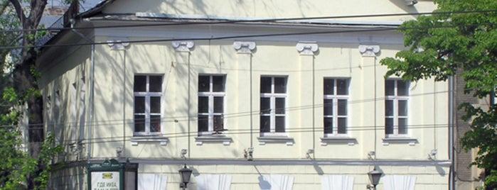 Дом Н. В. Гоголя is one of Закладки IZI.travel.
