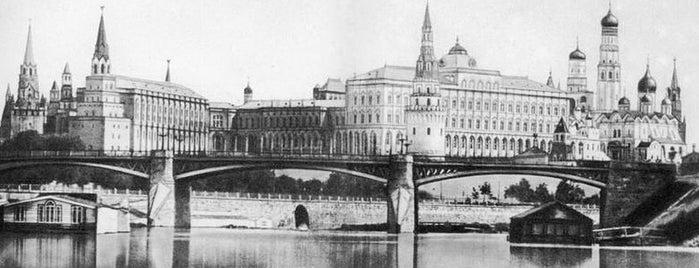 Большой Каменный мост is one of Закладки IZI.travel.