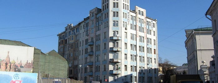 Никитский бульвар is one of Закладки IZI.travel.