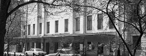 Московский драматический театр им. А. С. Пушкина is one of Закладки IZI.travel.