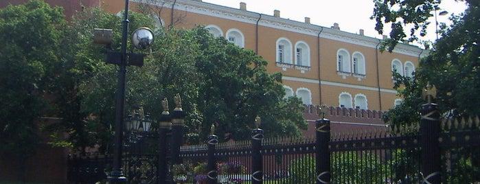 Арсенал Московского Кремля is one of Закладки IZI.travel.