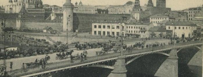 Большой Москворецкий мост is one of Закладки IZI.travel.
