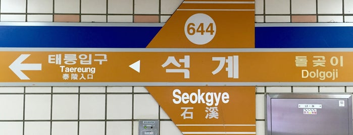 Seokgye Stn. is one of Subway Stations in Seoul(line5~9).