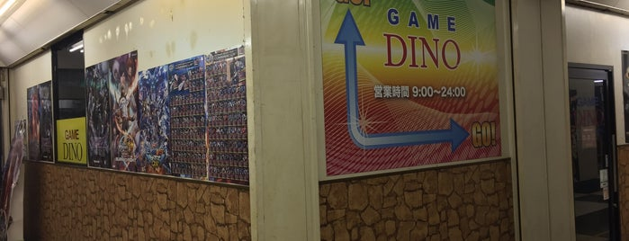 GAME DINO 阪急茨木駅前店 is one of 関西のゲームセンター.