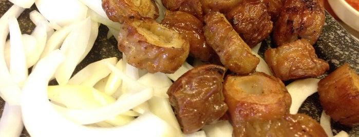 걸구네 왕곱창 is one of Itaewon food.