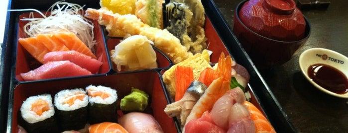 eat TOKYO is one of 가볼 곳.