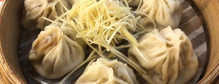 新台北豆漿店 is one of Yum.