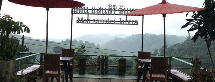 ม่อนจันทร์ทรา is one of Greater Chiang Mai.
