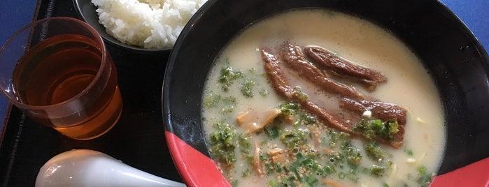 西海ラーメン is one of 兎に角ラーメン食べる.