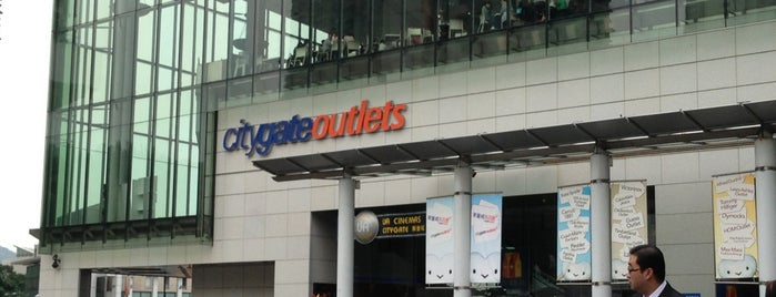 Citygate Outlets is one of 香港.