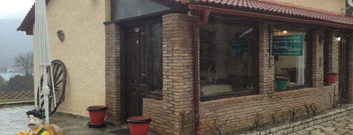 Το Κουτούκι Του Στάικου is one of φαγητο.