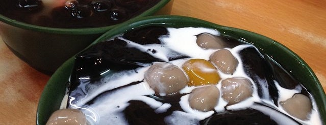 Grass Jelly's Gelatin Dream Journey is one of Taiwan.