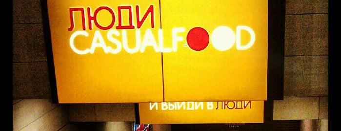Люди. Casual Food is one of Рестораны итальянской кухни.