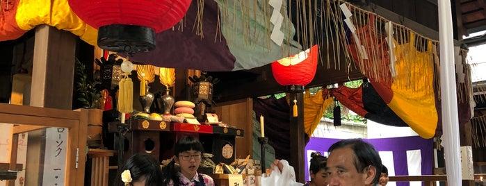 占出山保存会 is one of Sanpo in Gion Matsuri.