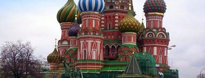 Moskova Gezilecek Yerler
