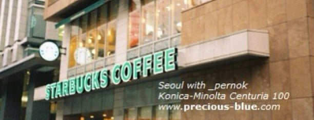 Starbucks is one of Coffee Shop-Seoul.