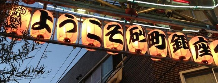 砂町銀座商店街 is one of Japan - Tokyo.