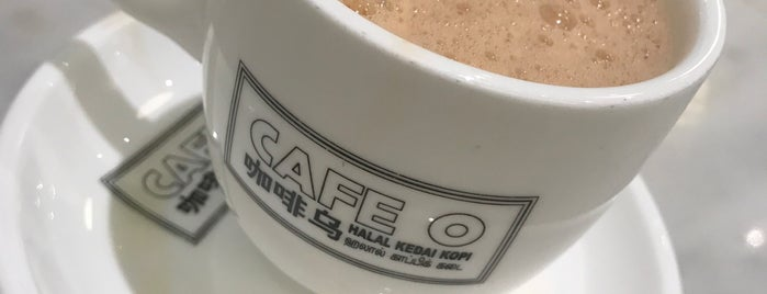 Cafe O is one of Micheenli Guide: Around Holland Village, Singapore.