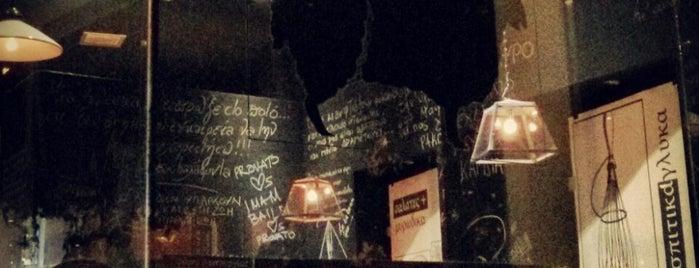 Το Μαύρο Πρόβατο του Press Café is one of Athens Restaurants.