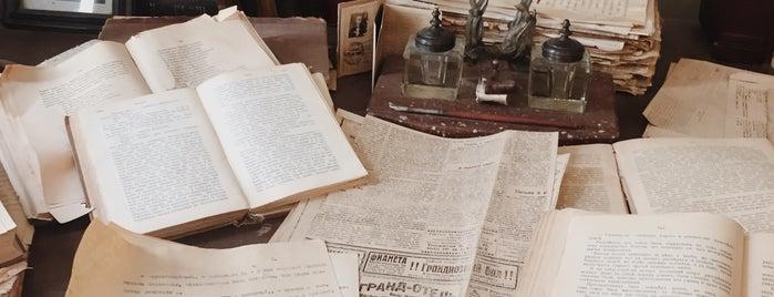 Музей М. А. Булгакова «Нехорошая квартира» is one of Москва и загородные поездки.