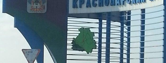 Ставропольский край is one of Кавказ.