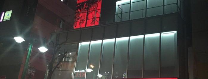アドアーズ ミラノ店 is one of beatmania IIDX 設置店舗.