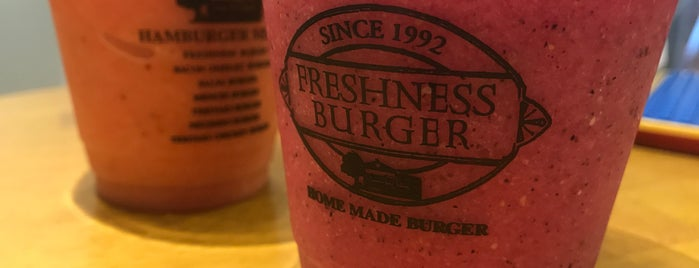Freshness Burger is one of 大久保周辺ランチマップ.