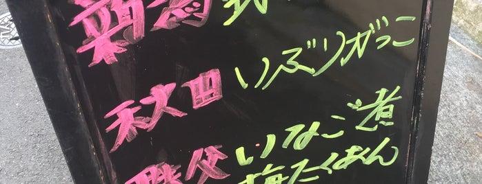 としちゃん 2号店 is one of 大久保周辺ランチマップ.