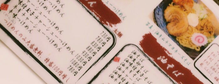 麺や 桜木町二-五-四 is one of 兎に角ラーメン食べる.