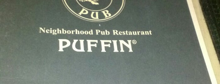 Puffin is one of Taste.