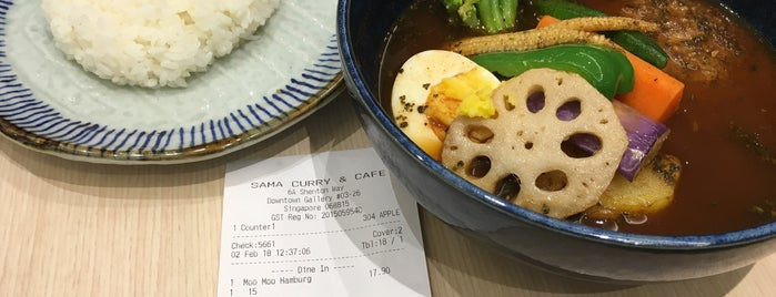 SAMA Curry & Cafe is one of Office lunch.
