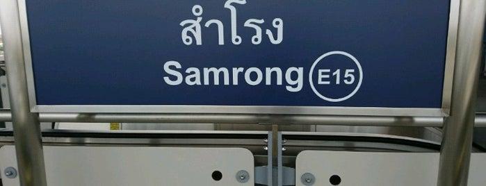 BTS Samrong (E15) is one of BTS - Light Green Line (Sukhumvit Line).