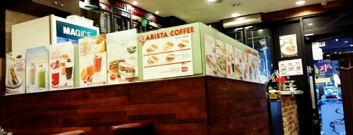 Arista Coffee is one of 마포구.
