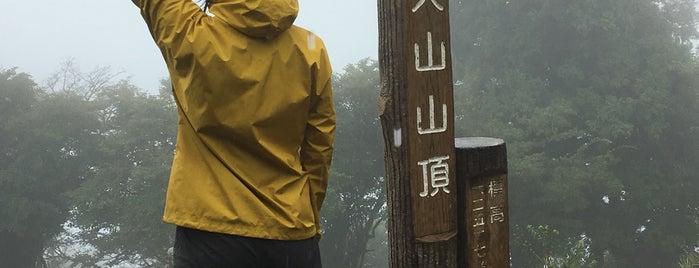 大山阿夫利神社 奥社 is one of 海老名・綾瀬・座間・厚木.