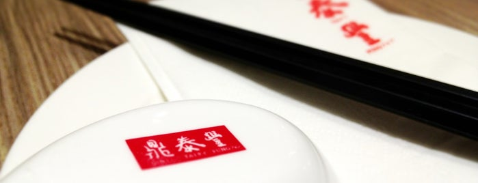 Din Tai Fung 鼎泰豐 is one of SG Eating Places.