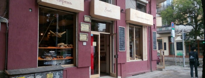 Patisserie De Provance is one of Sofia - Cafés.
