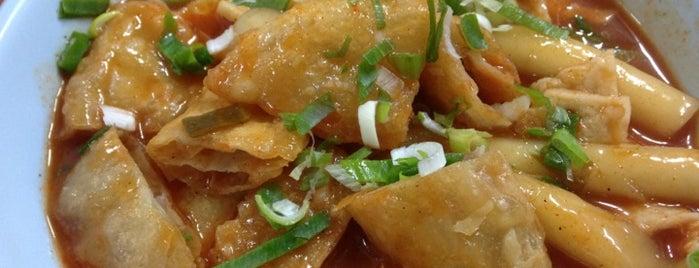 오시오 떡볶이 is one of Korean Soul Food 떡볶이.