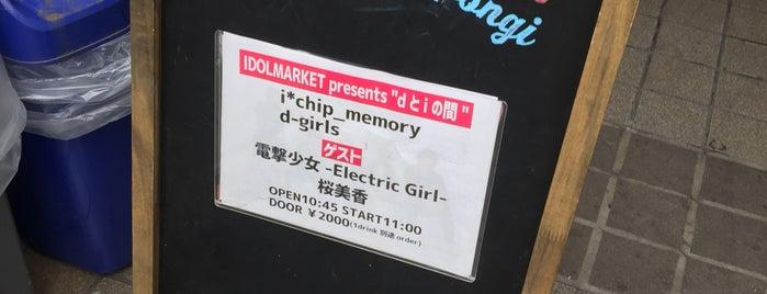 六本木Varit is one of The 15 Best Rock Clubs in Tokyo.