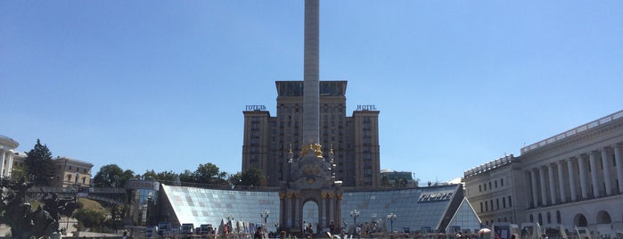 Independence Square is one of TOP-20: Київ.