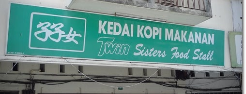 Twin Sister Noodle is one of j2kfm's Top Ipoh Curry Mee.